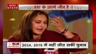 Hamari Sansad Sammelan : क्यों कहा Jaya Prada ने अगर Amar Singh न होते तो मैं आत्महत्या कर लेती