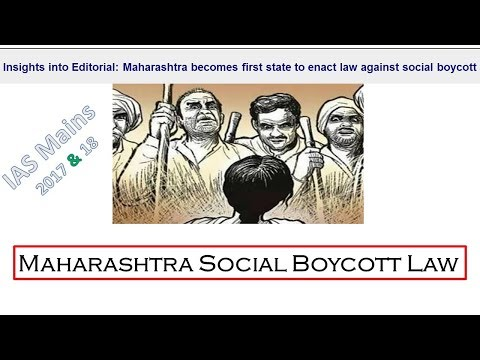Maharashtra Social Boycott Law || InsightsonIndia into Editorial ||