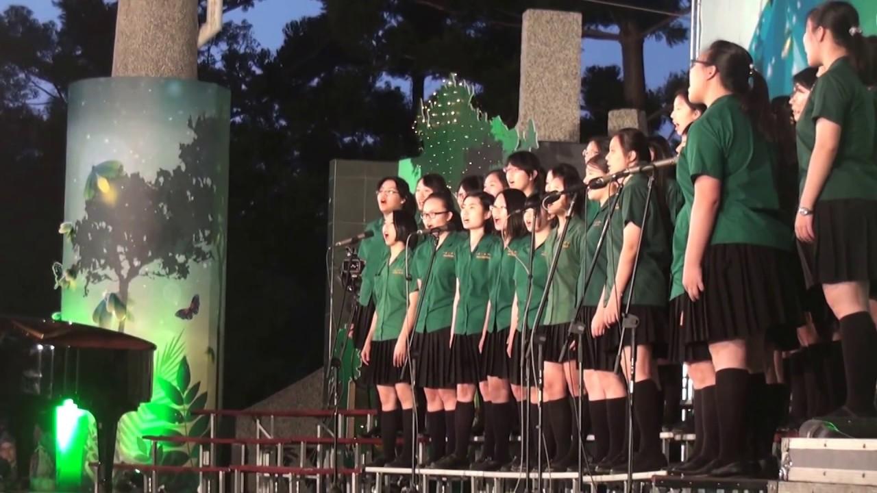 2017/4/2 鄭為之老師指揮北一女合唱團@大安森林公園 - YouTube