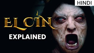 El-CIN - THE JINN - (2013) | दा जिन्न  | TURKISH H
