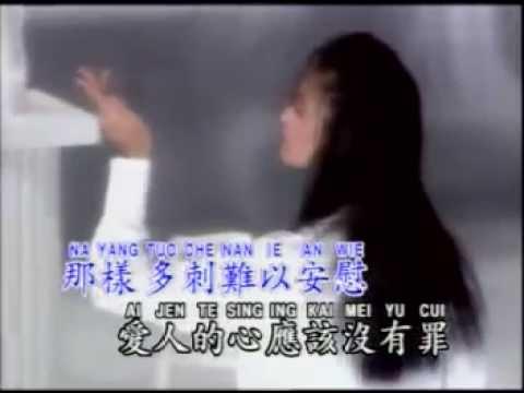 Pie Wen Wo Se Sui ( Don't ask me who i am )