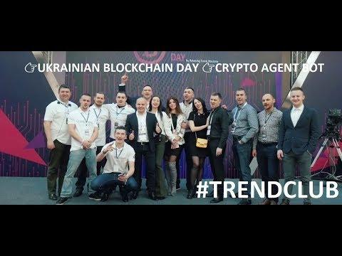 UKRAINIAN BLOCKCHAIN DAY 👉TREND CLUB👉CRYPTO AGENT BOT