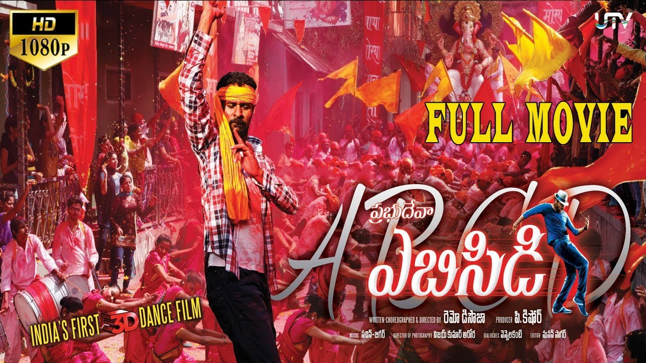 Download ABCD Prabhu Deva Telugu Full Movie | Kay Kay Menon