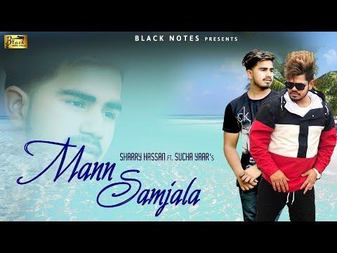 Mann Samjala   Sharry Hassan Ft. Sucha Yaar   Latest Punjabi Sad Song 2019