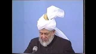Urdu Khutba Juma on February 9, 1996 by Hazrat Mirza Tahir Ahmad