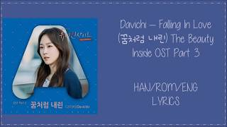 Davichi – falling in love (꿈처럼 내린) the beauty inside ost part 3 han/rom/eng lyrics --no copyright infringement intended-- pls like and subscribe thank you ve...