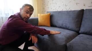 видео Гостиная Фабио 3.0.1