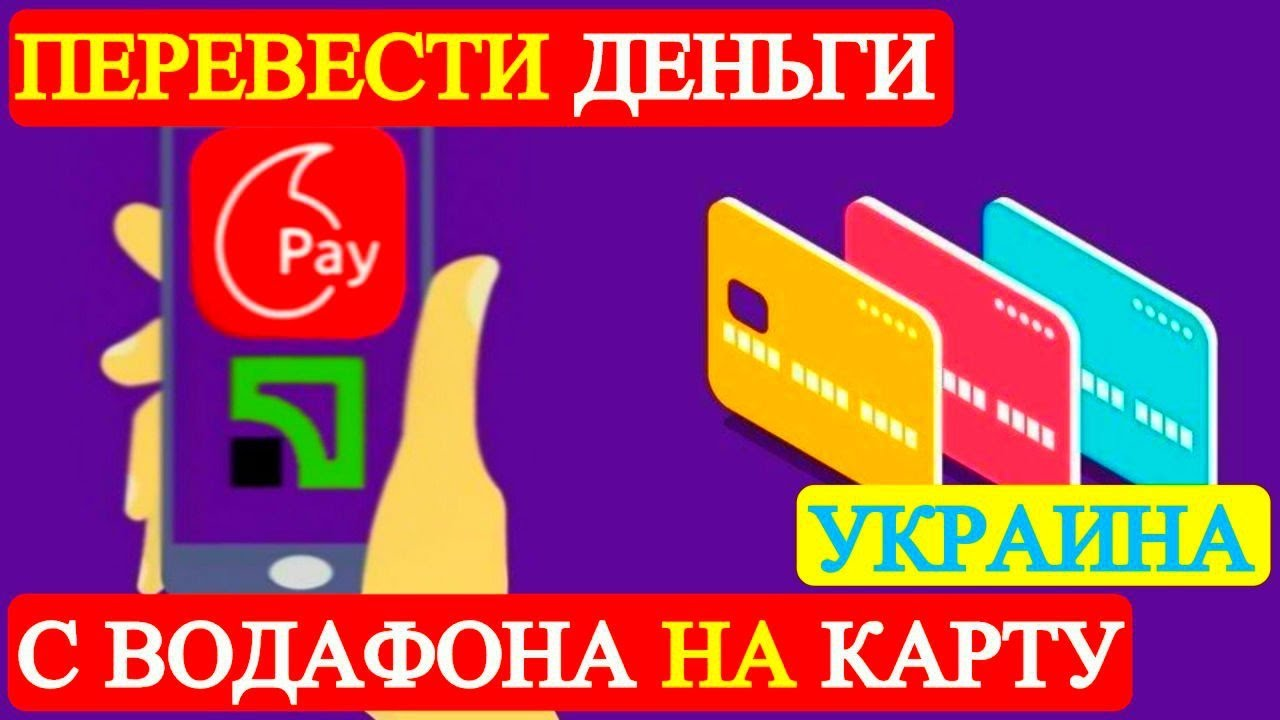 Как заплатить кредит если карта заблокирована