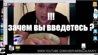 Вся правда про Игоря Синяка (Удаленное видео Ромы Желудя)