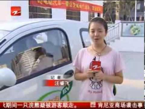 Kandi Technologies Hangzhou China 1st CarShare tower, Zhejiang TV News clip..