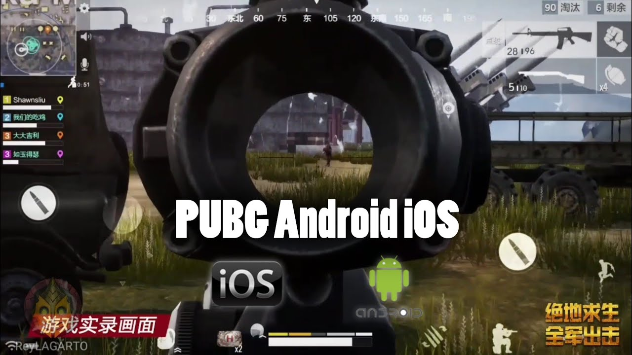 Pubg Android New Gameplay How Looks On Mobile With Hud And Pics - pubg android new gameplay how looks on mobile with hud and pics