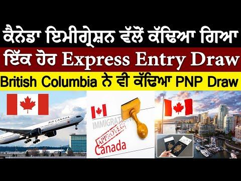 Canada Express Entry Draw   #165 Draw   Canada Immigration News   BC PNP   PNP Draw   Khabar Punjabi