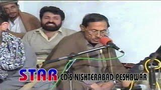 Wa Nadan Zargiya - Zahir Mashoo Khel And Mazhar Pashto Songs - Medani Majlis - Volume 01