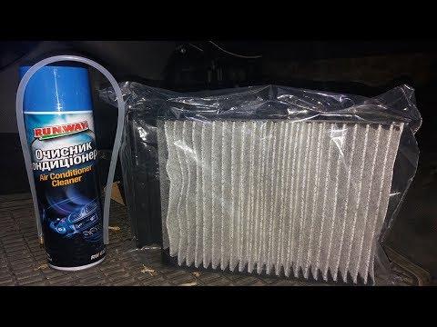 Как почистить кондиционер на дастере видео