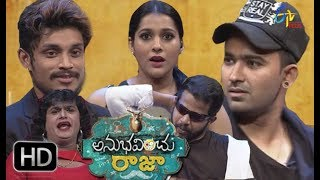 Anubhavinchu Raja | 30th June 2018 | Full Episo...
