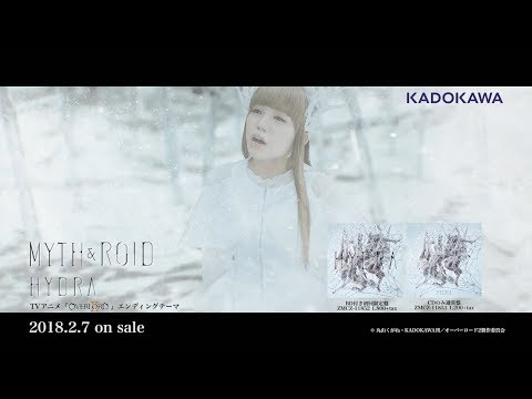 MYTH & ROID 『HYDRA』 Music Clip short ver.