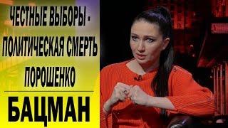Тимошенко и Зеленский выйдут во второй тур: у Порошенко нет шансов. Алеся БАЦМАН
