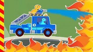 Пожарная машина для детей. Мультики про пожарных. Мультик про Пожарные машинки. Мультик про пожар.