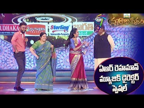 Swarabhishekam 22 PROMO | Singer Chitra Dance performance for this amazing song..