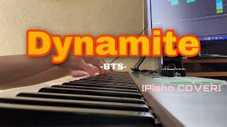 방탄소년단 - Dynamite (different ver.) [Piano COVER]