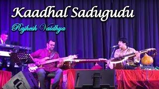 Kaadhal Sadugudu | Rajhesh Vaidhya