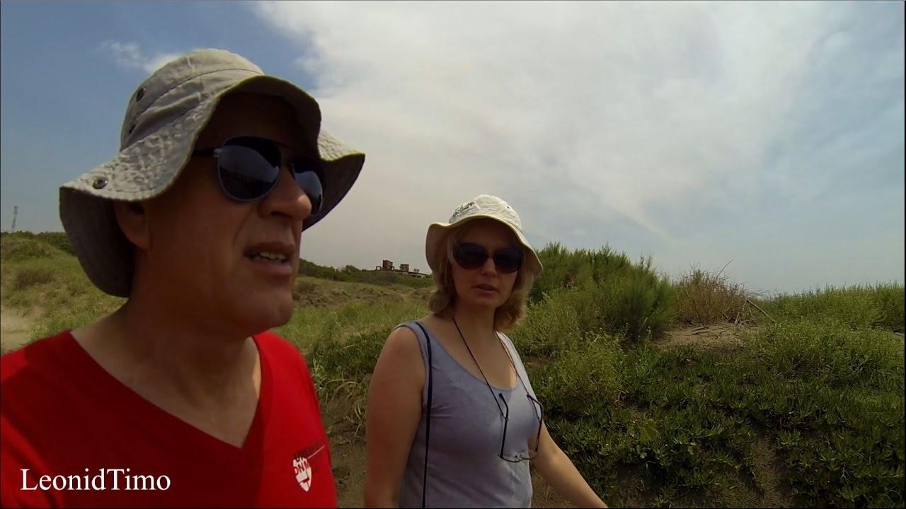 Отдых в городе Мар де Ахо на берегу Атлантического океана
