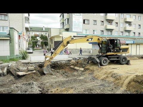 Разработана новая программа экономического развития Шадринска
