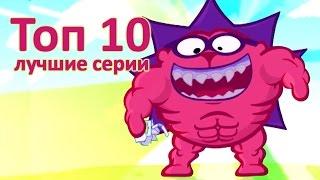 Смешарики 2D лучшее - Все серии подряд. 1 сезон | Мультфильмы для детей и взрослых