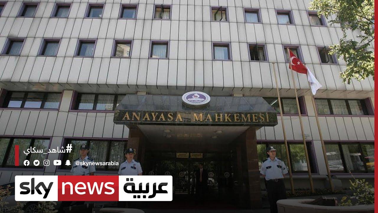 تركيا.. المحكمة الدستورية تقبل لائحة اتهام لحظر حزب الشعوب  - نشر قبل 2 ساعة