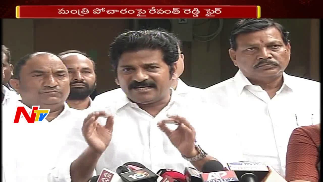 TDP Leader Revanth Reddy Fires on Pocharam Srinivas Reddy || NTV