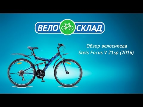 Обзор велосипеда Stels Focus V 21sp (2016)