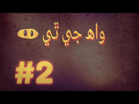 Sindhi funny wah ji thee 2018 #2 thumbnail