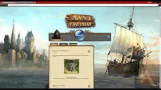 Anno Online (Анно онлайн) первое видео