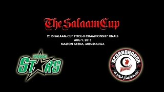 2015 Salaam Cup Pool B Championship Finals: Tpark Youngstars vs Scarborough