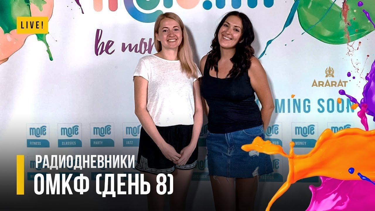 СЕНСАЦИЯ! Таня Микитенко, автор блога Рагу.лі, на RADIO MORE.FM
