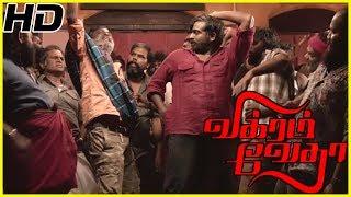 Vikram Vedha Movie Songs | Tasakku Tasakku Video Song | Vijay Sethupathi songs | Vijay Sethupathi