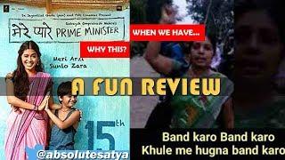 Mere Pyare Prime Minister | 2.5 Stars | Postmortem