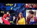 আমি সুখেরি আশায় ঘর বাঁধিলাম, পেলাম শুধু ব্যাথা ! Honeymoon of Srabanti Chatterjee