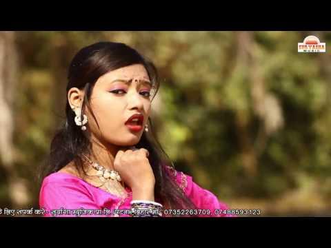 शिव चर्चा ए सखी 卐 Bhojpuri Shiv Bhajan ~ New Latest Songs 2017 卐 Indu Singh [HD]