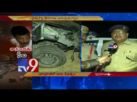 Full Update || Drunk CI rams car onto auto rickshaw, 3 bikes - TV9