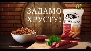 Реклама нового Хрусteam з мисливськими ковбасками/ Павел Воля в роли Цезаря