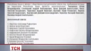 Тимошенко і Ярошу теж заборонили в