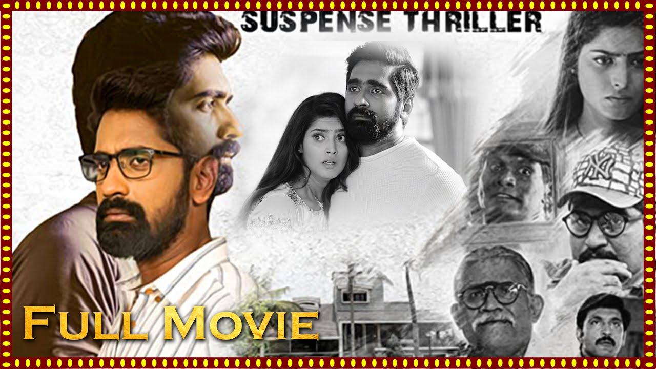 Download Recent Blockbuster Suspense Thriller / Drama Full HD Movie 2021 || Cinema Adhirindi