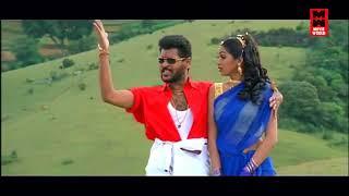 Manja Kaattu Maina HD Video Songs # Manadhai Thirudivittai # Tamil Songs # Prabhu Deva Hit Songs