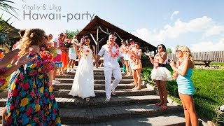 Vitaliy & Lika   Hawaii-party