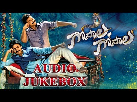 Gopala Gopala Jukebox | Full Audio Songs | Pawan Kalyan, Daggubati Venkatesh, Shriya Saran