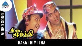 Thirumoorthy Tamil Movie Songs | Thaka Thimi Tha Video Song | Vijayakanth | Ravali | Deva