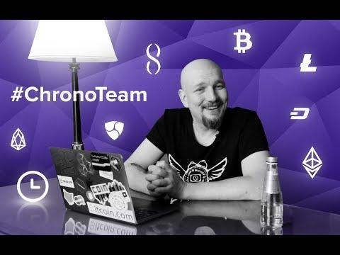 ChronoBank | #ChronoTeam CEO Sergei Sergienko