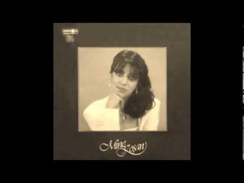 Mine Koşan - Her Dua Sanaydı 1980 (Youtube'da Tek)