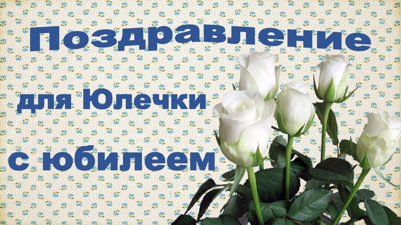 Картинки санкт-петербурга, открытка для юлечки